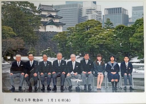 200702_utakai.jpg