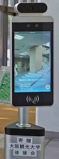 201003_kenonki2.jpg