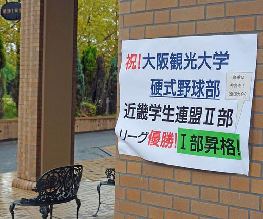 201017_syuku.jpg