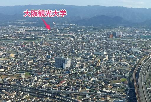 201021_daigaku.jpg
