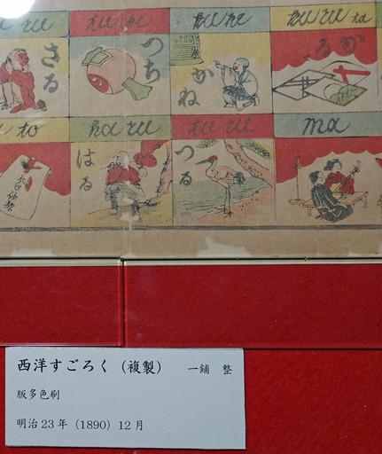 201022_karuta1.jpg