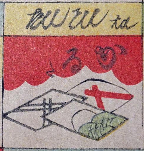 201022_karuta2.jpg