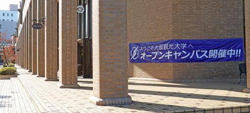 201025_ocan1.jpg
