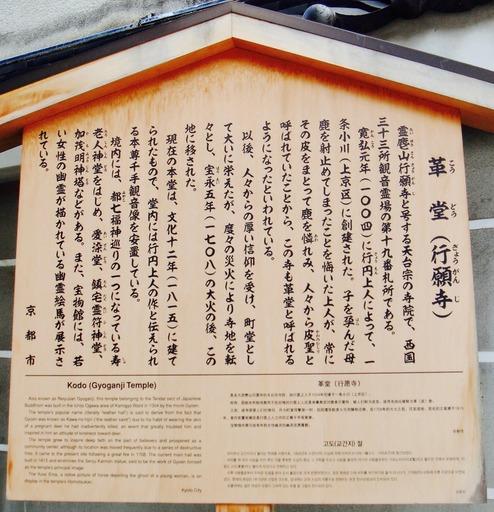 100811_koudo-setumei.jpg