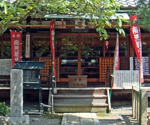 100819_kiyosi-hondo.jpg