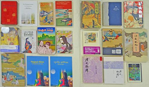 10_books-20.jpg