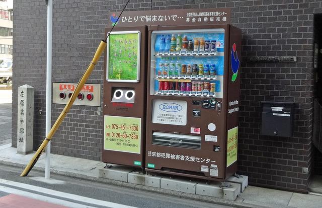 140516-narihira.jpg