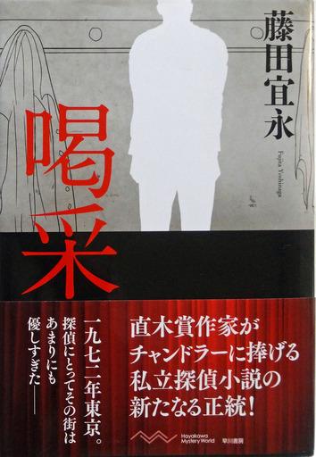 160205_kassai.jpg