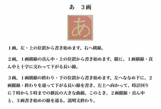 170207_setsumei-a.jpg