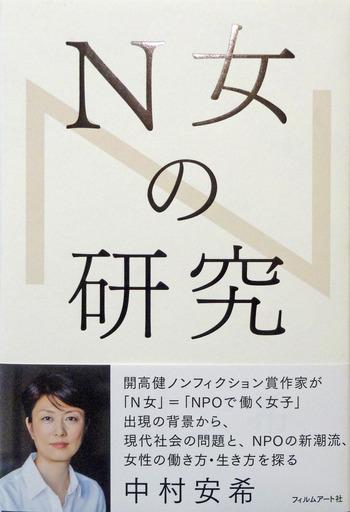 170210_nJyo.jpg