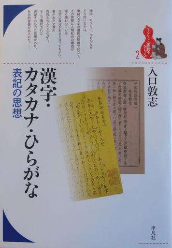 170217_iriguchi.jpg