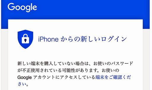 170224_Google.jpg