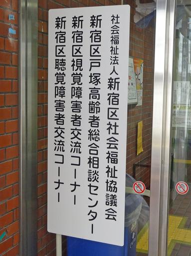170225_genkan2.jpg