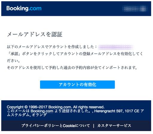 170306_bookingcom.jpg