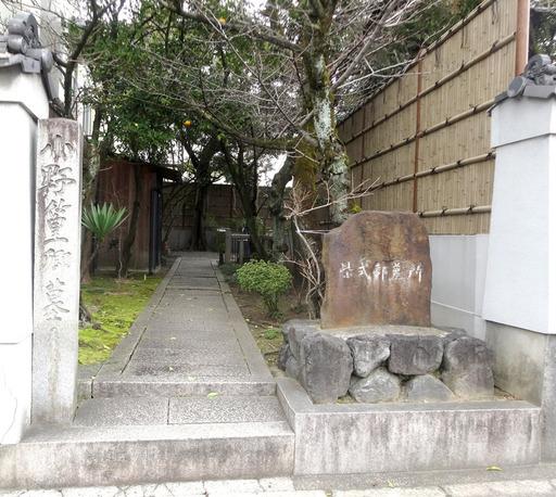 170307_sikibu1.jpg