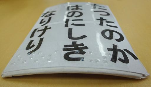 170319_karuta1.jpg