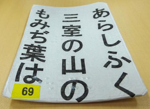 170319_karuta2.jpg