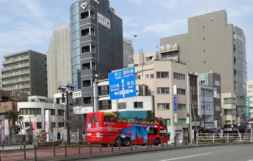 170325_bus.jpg