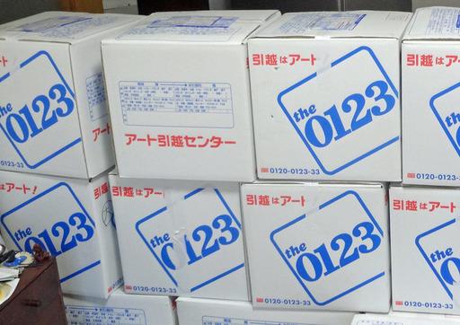 170325_nidashi.jpg