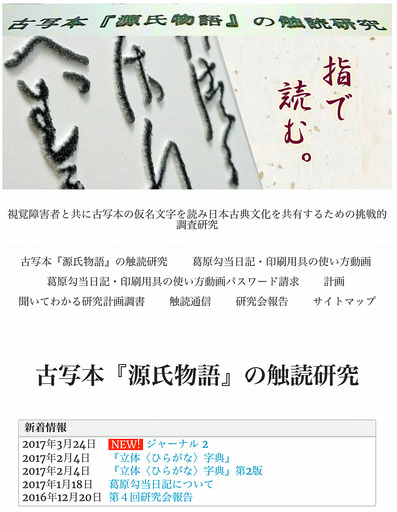 170330_syokudoku-menu.jpg