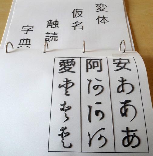 170331_jiten1.jpg