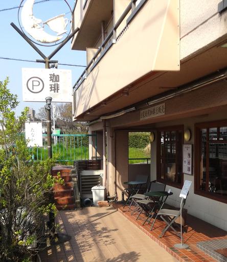 170415_tanaka-coffee1.jpg