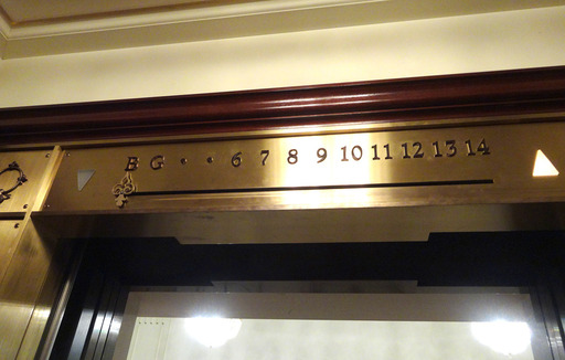 170422_elevator2.jpg