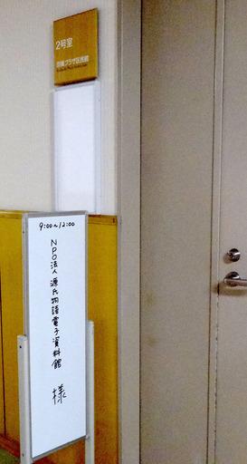170429_kaigishitsu.jpg