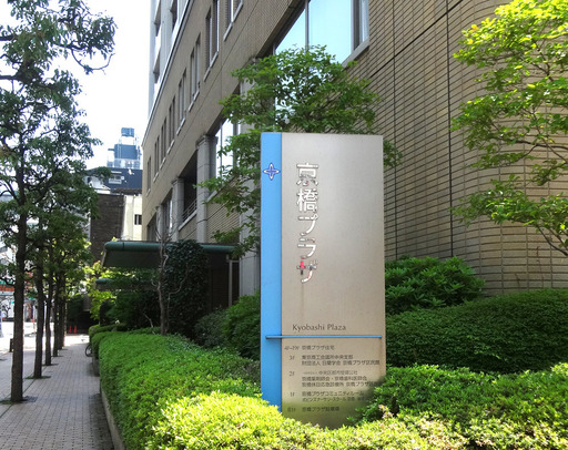 170429_kyoubashi.jpg