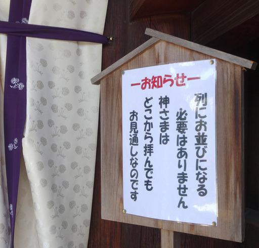 170430_omitoosi.jpg
