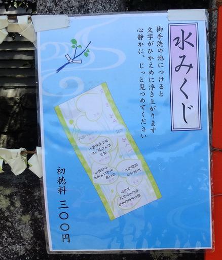 170430_omkuji.jpg