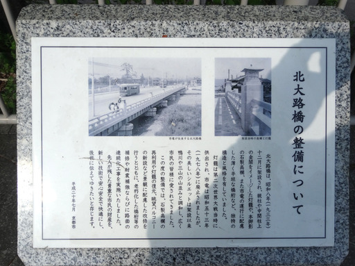 170505_kitaojibashi1.jpg