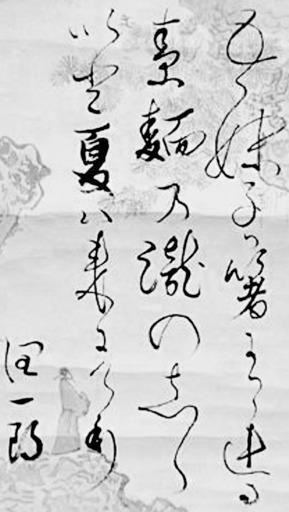 170506_tanizaki.jpg