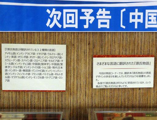 170509_minitenji-setsumei.jpg