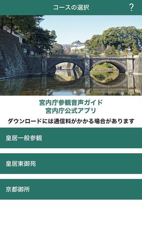 170516_guide1.jpg