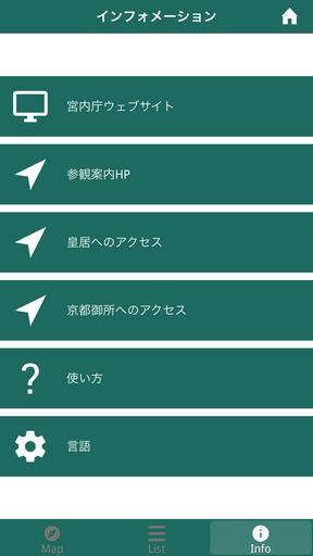 170516_guide4.jpg