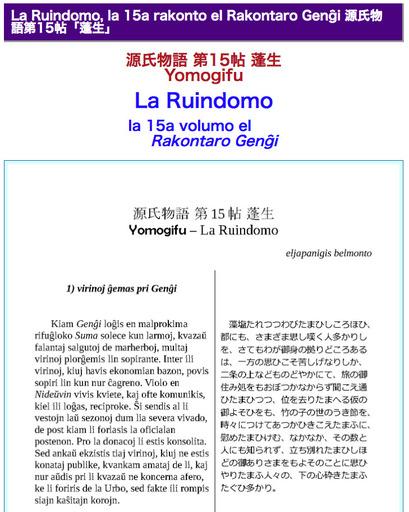 170519_Esperanto2.jpg