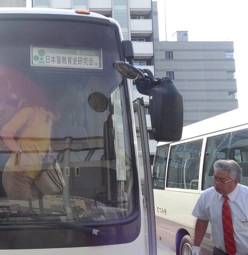 170521_Bus.jpg