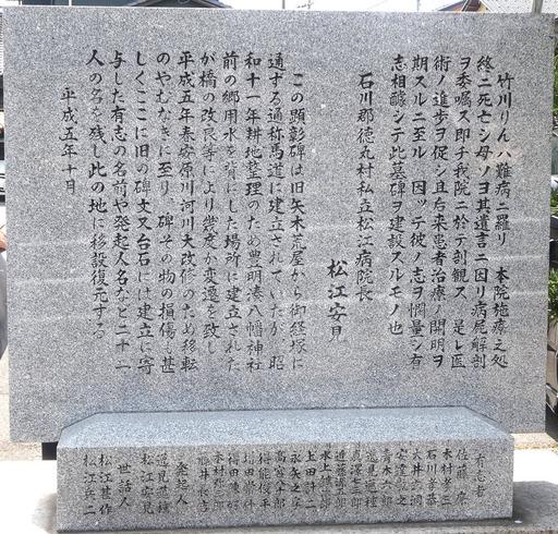 170521_rinhi.jpg