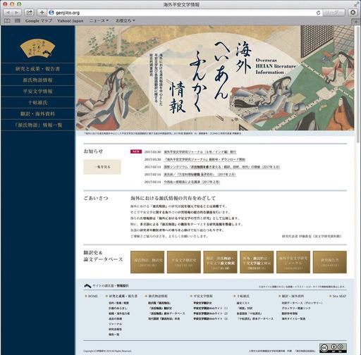 170526_site-design.jpg