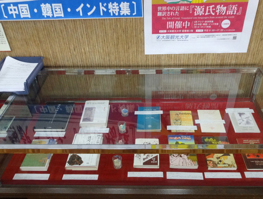 170601_tenji8.jpg