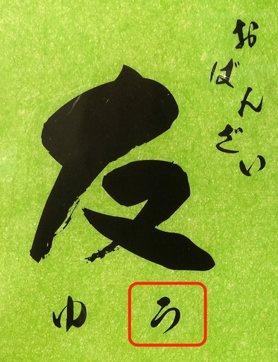 170605_kana-yuu.jpg
