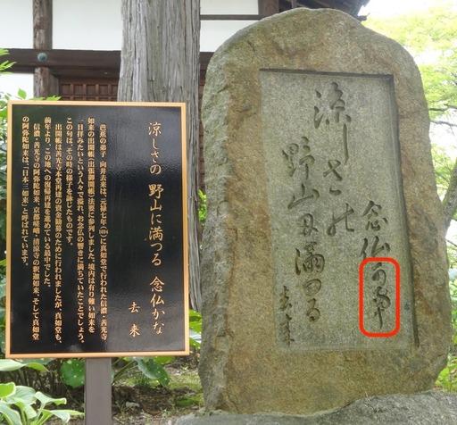 170612_kyorai.jpg