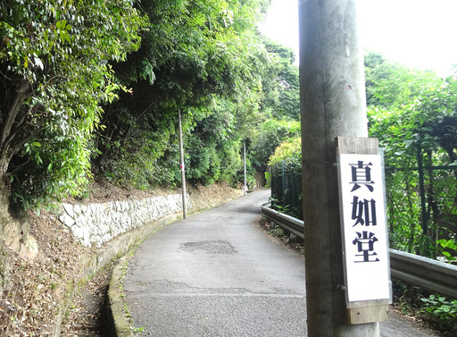 170612_sinnyodo1.jpg