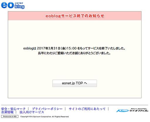 170614_eo-error.jpg