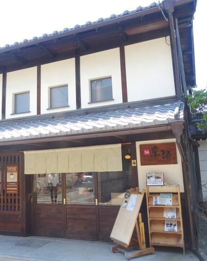 170619_be-kyouto0.jpg