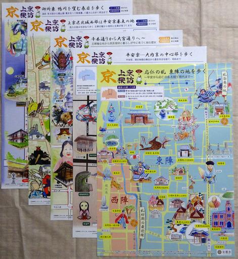 170619_map2.jpg