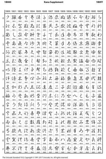170622_kana.jpg