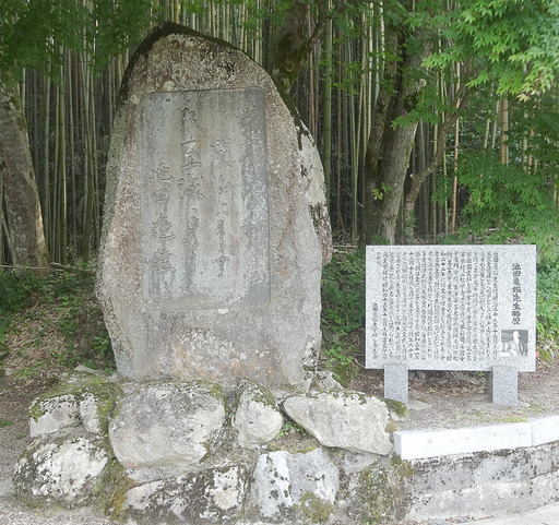 170623_kikan1.jpg