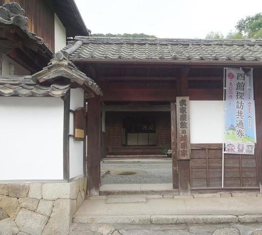 170625_haibara.jpg